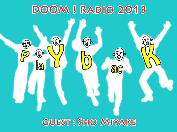 doomradio2013.jpg