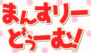 monthly_s.jpg