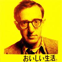 nagasaki.icon.jpg