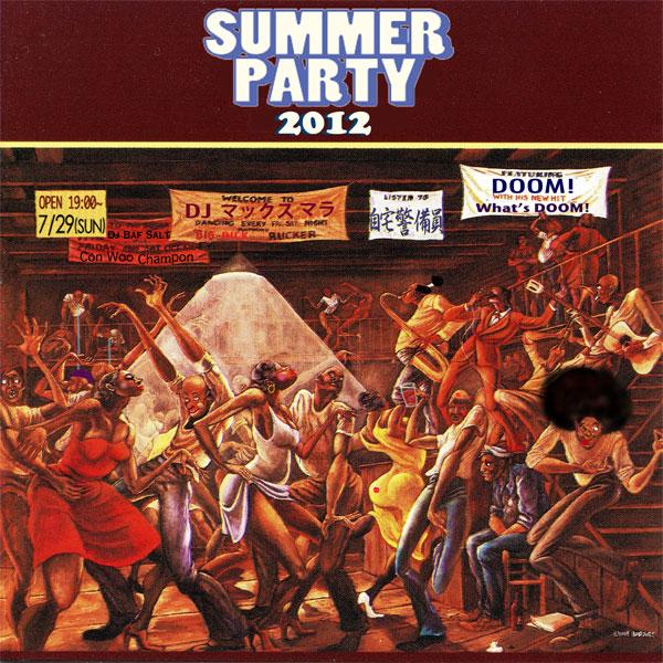 毎年恒例 DOOM!主催の夏祭り告知