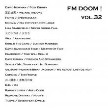 FM DOOM!vol.32