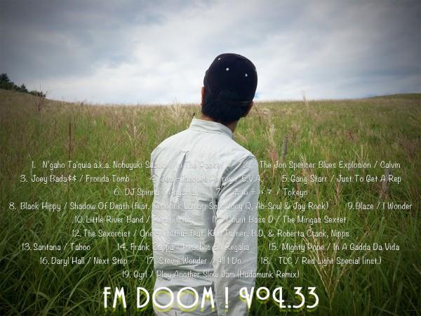 FM DOOM ! vol.33