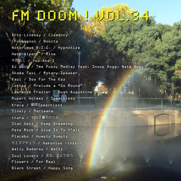 FM DOOM ! vol.34