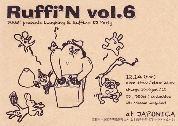 """【お知らせ】久しぶりにDJパーティーやります。""""Ruffi'N vol.6″"""